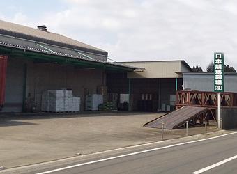 美浦営業所